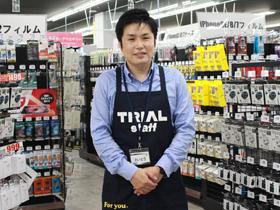 トライアル 株式 カンパニー 会社 「トライアルカンパニー」のニュース一覧: 日本経済新聞