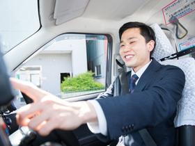 山三交通株式会社 /稼ぎたい・マイペース両方OK【タクシー運転手】★年休125日以上