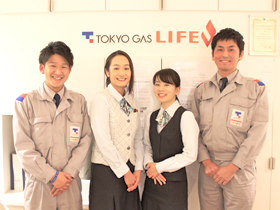 ライフバル 東京 ガス 東京ガス :
