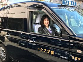 泉タクシー株式会社の求人情報-01