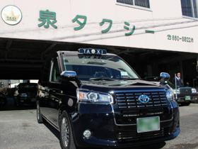 泉タクシー株式会社/普通免許だけでOK!【タクシー乗務員】★2種免許取得支援あり