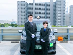 日本交通株式会社/専用アプリ有り【タクシーデリバリードライバー】長期休暇も可能