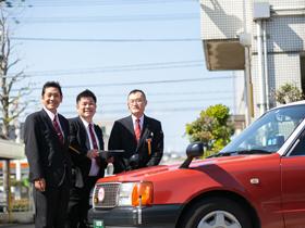 洛陽交運株式会社/京都での新スタートを応援【タクシードライバー】年休120日以上