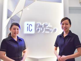 株式会社iCiON/都心型形成外科クリニックの【美容カウンセラー】☆未経験歓迎