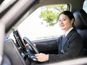 株式会社三和交通統轄本部/予約で収入安定*通院・買い物など【ケアタクシードライバー】