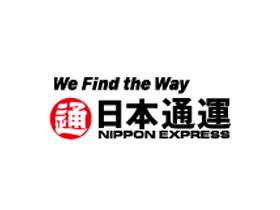 日本通運株式会社/【配送ドライバー】年間休日113日/最短半年で正社員の可能性あり