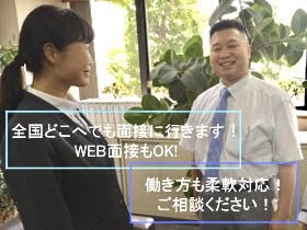 新栄自動車株式会社/翌日入社OK!【タクシー乗務員】◎平均月収35万円/全国出張面接