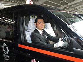 都タクシー株式会社/【タクシードライバー】月収30万円以上可能◎書類選考なし!