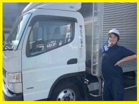 株式会社ブレス・トランスポート/【ドライバー】賞与平均4ヶ月分!未経験&普通免許でOK!
