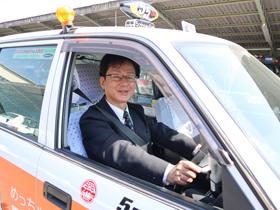 興進タクシー株式会社/ユニークな観光タクシーが話題!【タクシードライバー】未経験OK