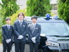 京都第一交通株式会社/自社無線+配車アプリで収入安定【タクシードライバー】未経験OK