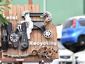 メタルリサイクル株式会社/【技術系総合職(大型ドライバー・解体作業)】完全週休2日