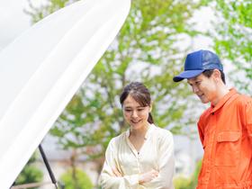 山本自動車ロードサービス株式会社/平均月収40万円以上の【ロードサービス】※未経験者歓迎
