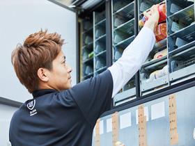 株式会社SDベンディング/ユニークな自動販売機の補充・管理を担う【ルートセールス】