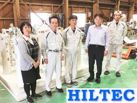 株式会社HILTEC/フィルタメーカーの【機械設計】年休124日/完全週休2日制!