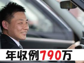 日本交通株式会社/【エキスパートドライバー候補】安心の給与保証/賞与年3回