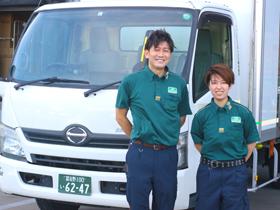 アサヒロジスティクス株式会社/大手コンビニへの【ルート配送ドライバー】*普通免許でOK!